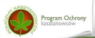 http://www.pomozmykasztanowcom.pl/index.php